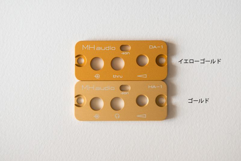 イエローゴールド / ゴールドの違い