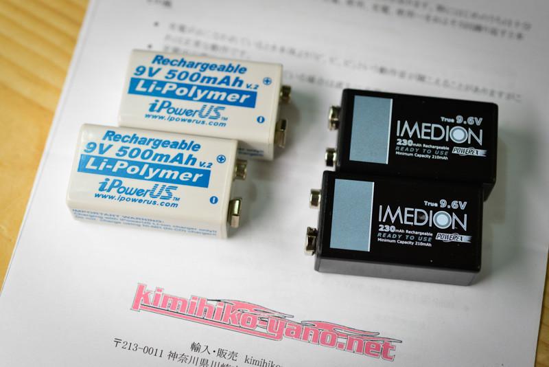 HA-1 と 充電式 9V(006P)電池