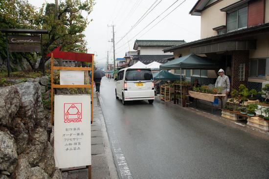 台ヶ原宿市、 MH audio3日目