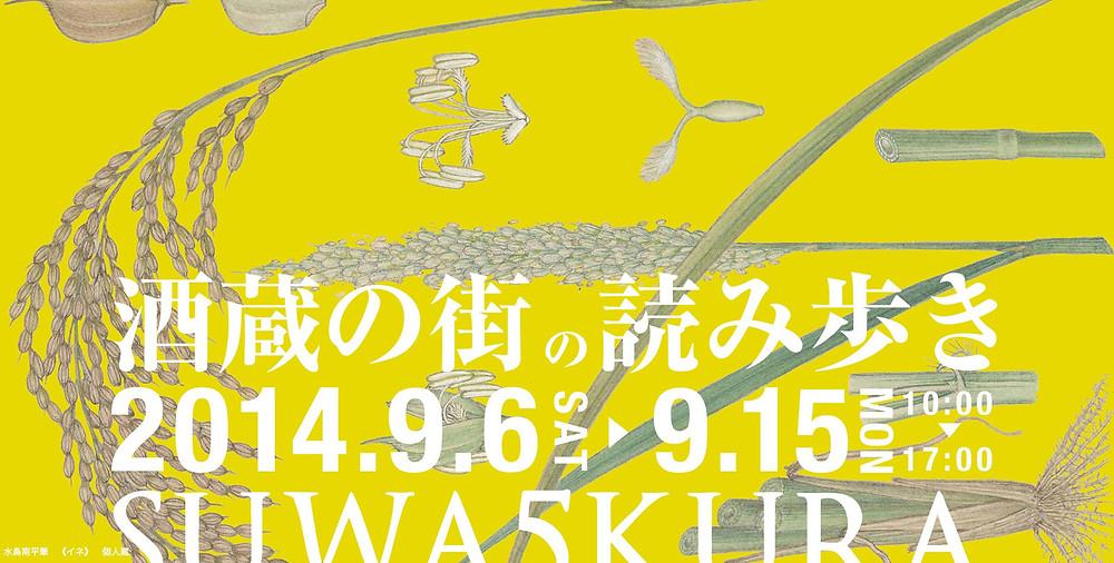 kuramoto2_2.jpg