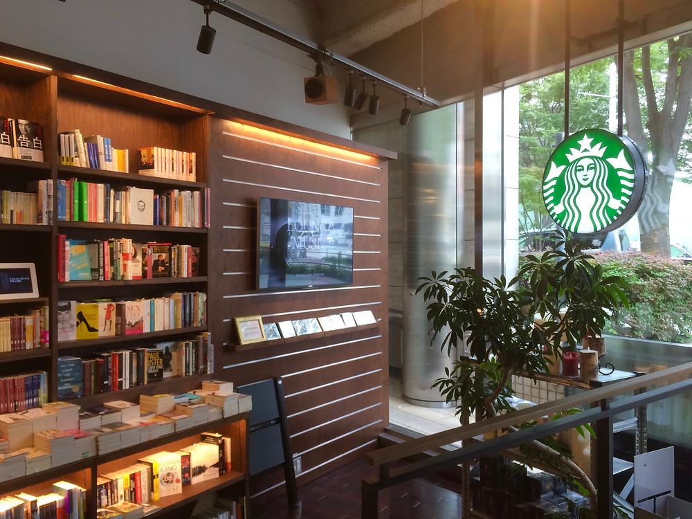 六本木ヒルズ蔦屋書店&スタバで使用されているスピーカーWAON