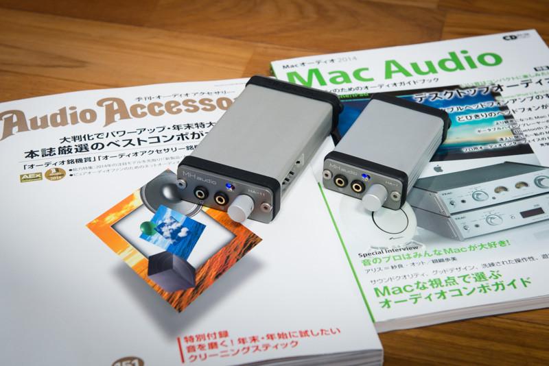 Mac Audio誌に、HA-11、WAON、DA-1が掲載されました
