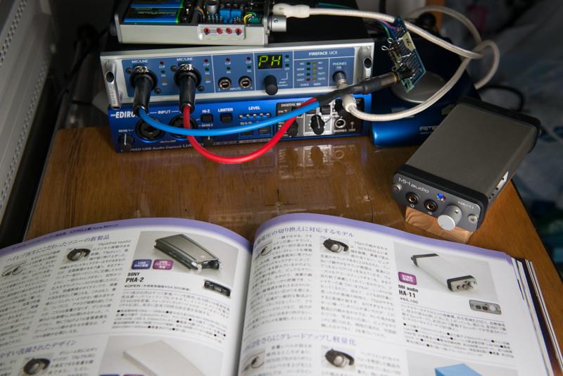 Net Audio誌に、MHaudio HA-11が掲載されました