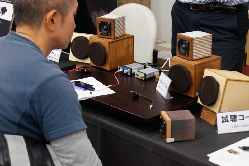 秋のヘッドフォン祭2012(報告4)、デスクトップオーディオコーナー