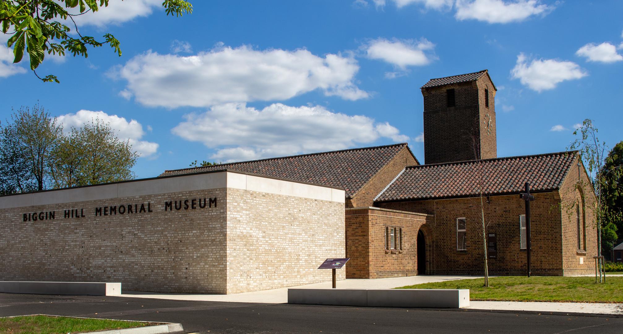 Biggin Hill Memorial Museum