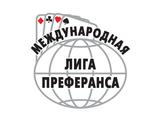 Logo pref liga-01.png