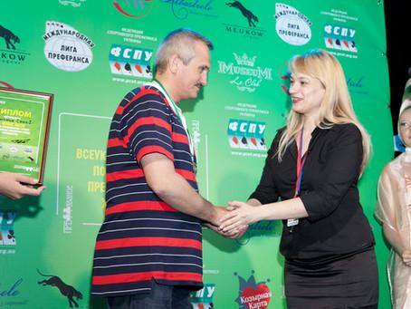 UGMK.info та Українські новини перемогли в Першому всеукраїнському турнірі зі спортивного преферансу