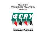 Logo pref ua-01.png