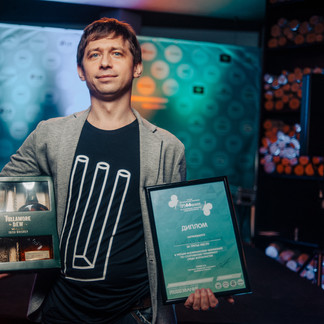 Володимир Головко