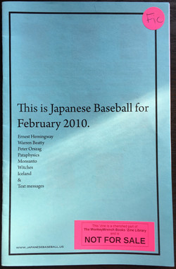 This is Japanese Baseball