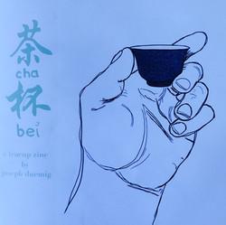 Cha Bei