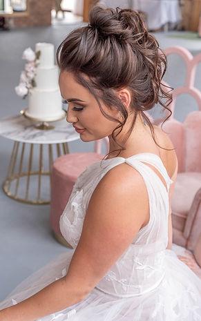 Paige Lauren Bridal