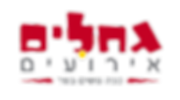 gehalim_new_logo.png