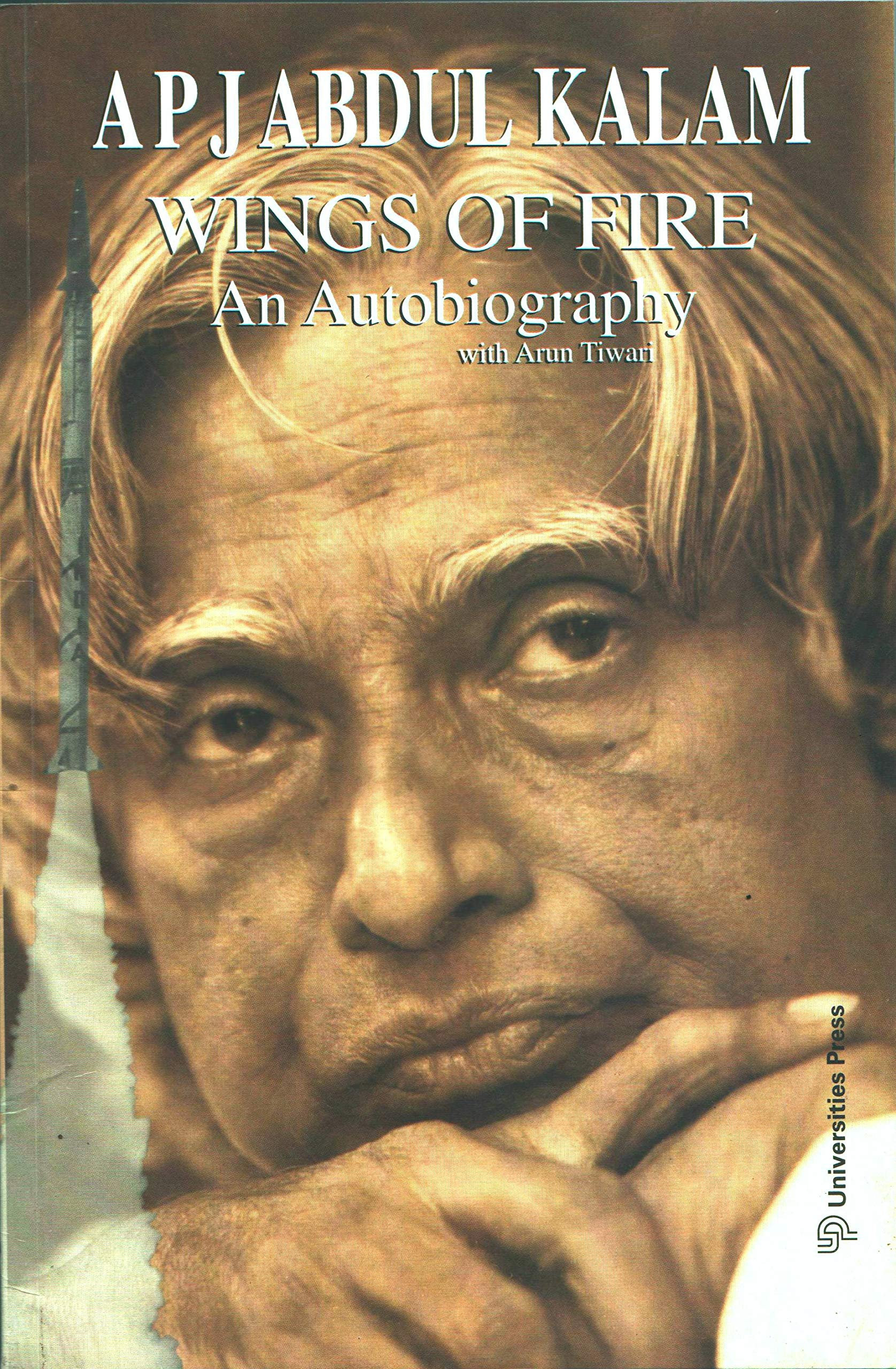 A P J Abdul Kalam-Wings of Fire (An Autobiography with Arun Tiwari) | Dale  Novels