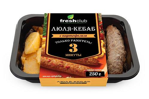 Люля-кебаб с картофелем