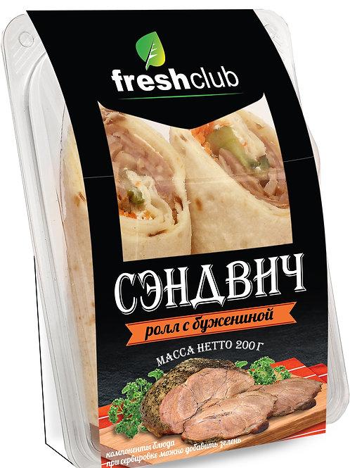 Сэндвич ролл с бужениной