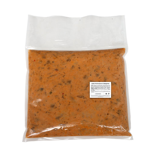 Бефстроганов из говядины (2 кг)