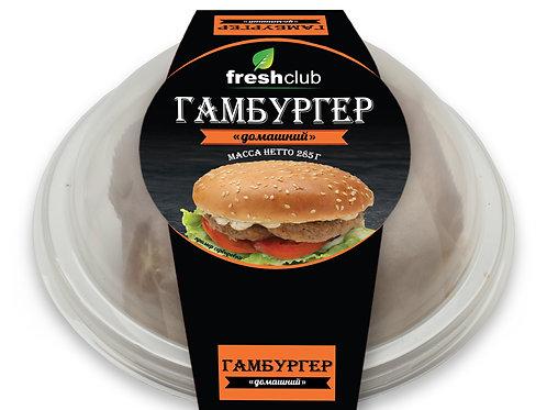"""Гамбургер """"Домашний"""""""