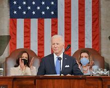 Biden speech.png