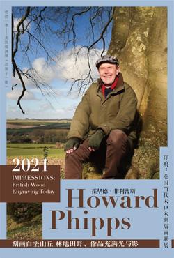 Howard Phipps