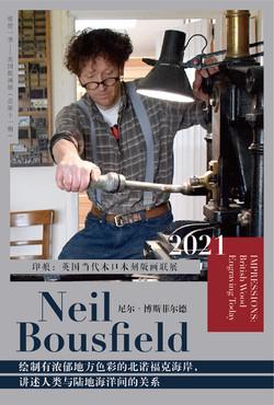 Neil Bousfield