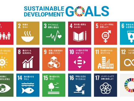 SDGs情報発信(じょうほうはっしん)☆ラボ 始動(しどう)!