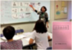 class1 lesson.jpg