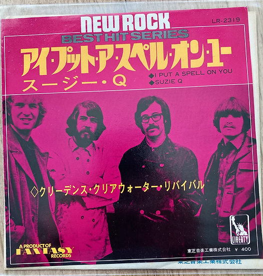 Creedence Clearwater Revival 'I put a Spell on You'
