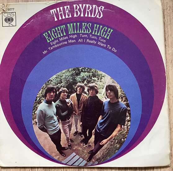 The Byrds 'Eight Miles High' 7' EP