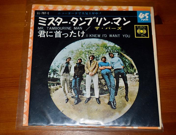 The Byrds 'Mr. Tambourine Man'