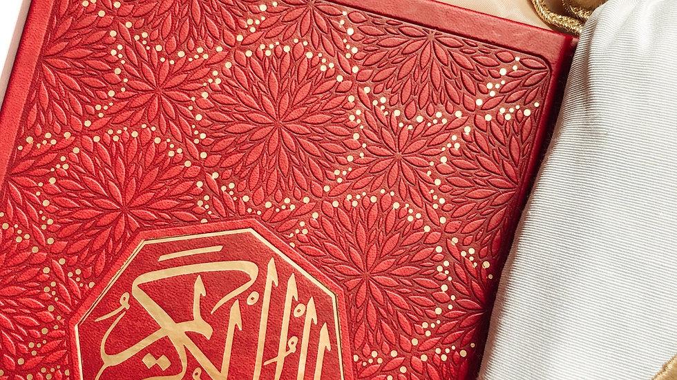 Pack Qur'an XL granate cristal