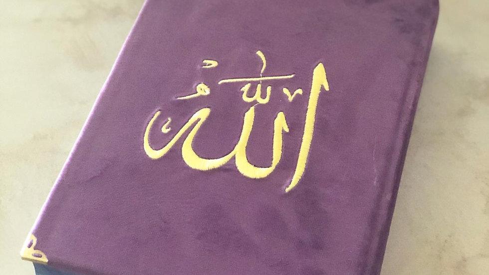 Qur'an XL