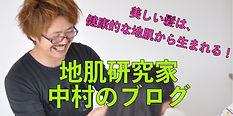 サトシ サムネイル.jpg