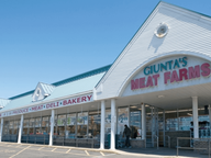 Meat Farms Center
