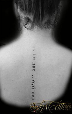 tatouage femme pessac