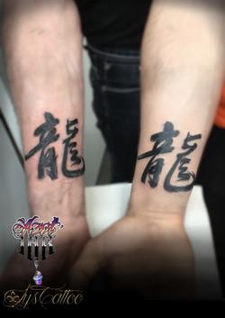 tatouage calligraphie japonaise Bordeaux