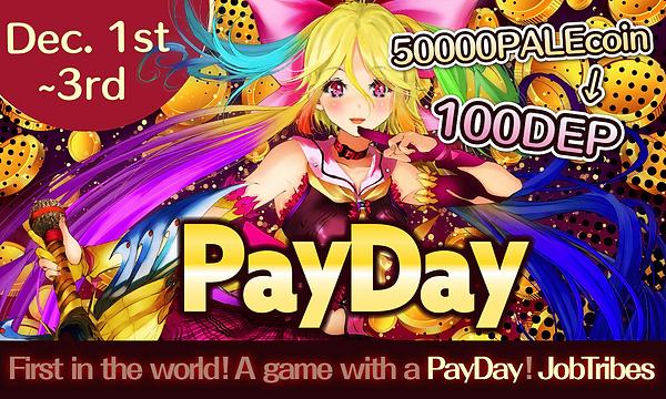 PayDay1201_EN.png