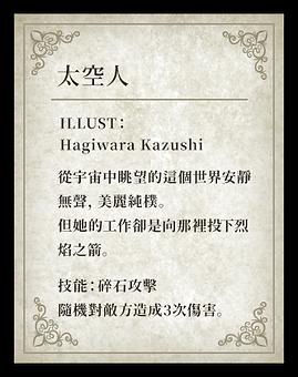 card-chara-detail02 (1).png
