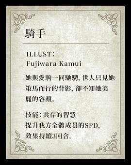 card-chara-detail03 (1).png
