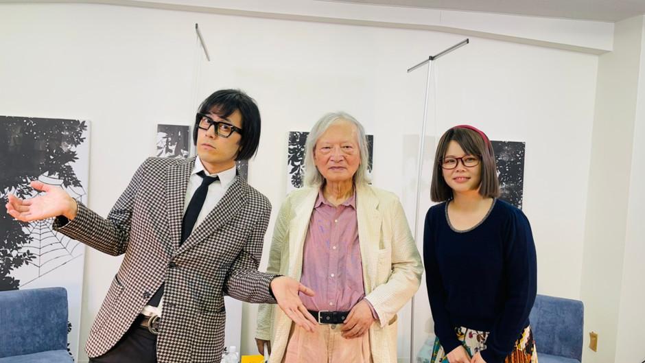 康芳夫 × 虚霧回路1-1 ゲスト:松永天馬