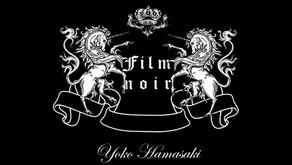 フィルムノワール