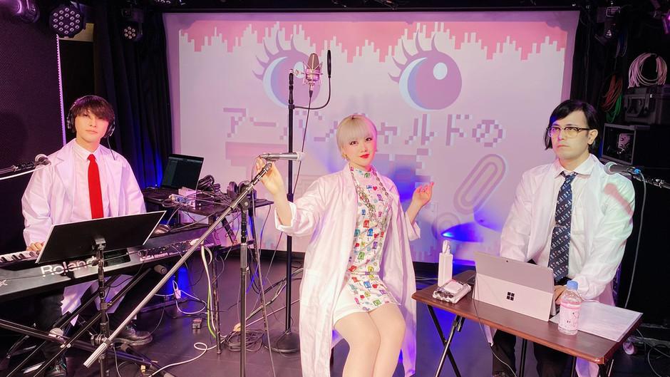 【振替公演】アーバンギャルドのアー番!vol.5~ラジオドラマ「TOKYOPOP2」を作ろう~