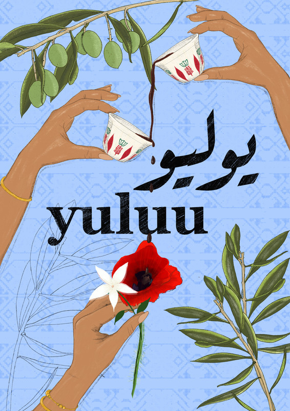 Yuluu