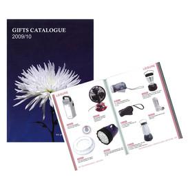 Gifts Catalogue