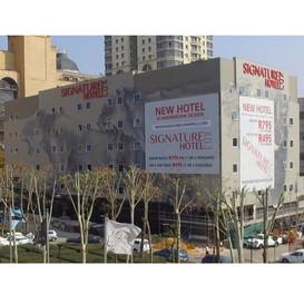 Signature Lux Hotel Sandton Signage