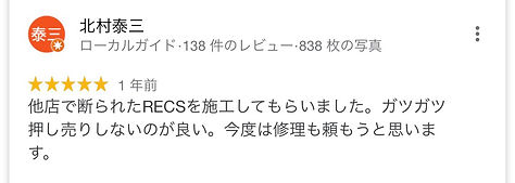 S__6094924.jpg