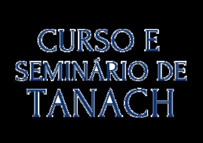 tanach logo transparent.png