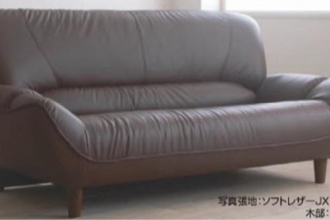 Fugue sofa