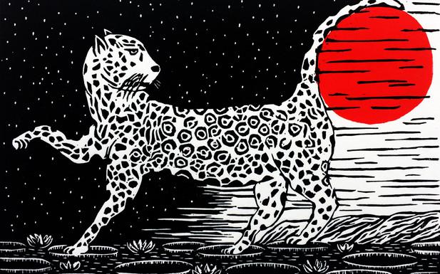 Sophie Basilevitch - Day Jaguar