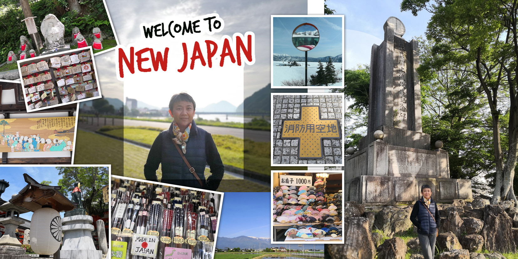 photobook Japen 3